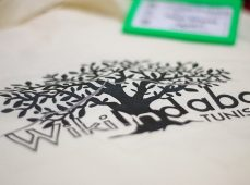 সম্মেলন সংবাদ: উইকিইন্দাবা, প্রযুক্তি ও উইকিডেটা কন